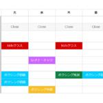 9月よりレッスン大幅増設のお知らせ☆ HIITレッスンもあります( *´艸`)
