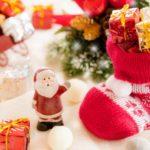 【クリスマスプレゼント】第2弾!