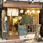 東高円寺には美味しいお店がいっぱい ~串カツたまき~