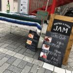【BAR JAM再訪】先輩のお店でテイクアウト★