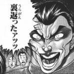 【怪我で戦線離脱⑤】完結編!