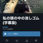 メンバー様おススメ映画3本!