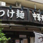 【えん寺】東高円寺には美味しお店がいっぱい