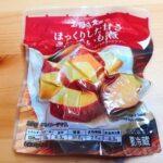 小腹が空いた時のおススメ食品3選 ~コンビニ編~